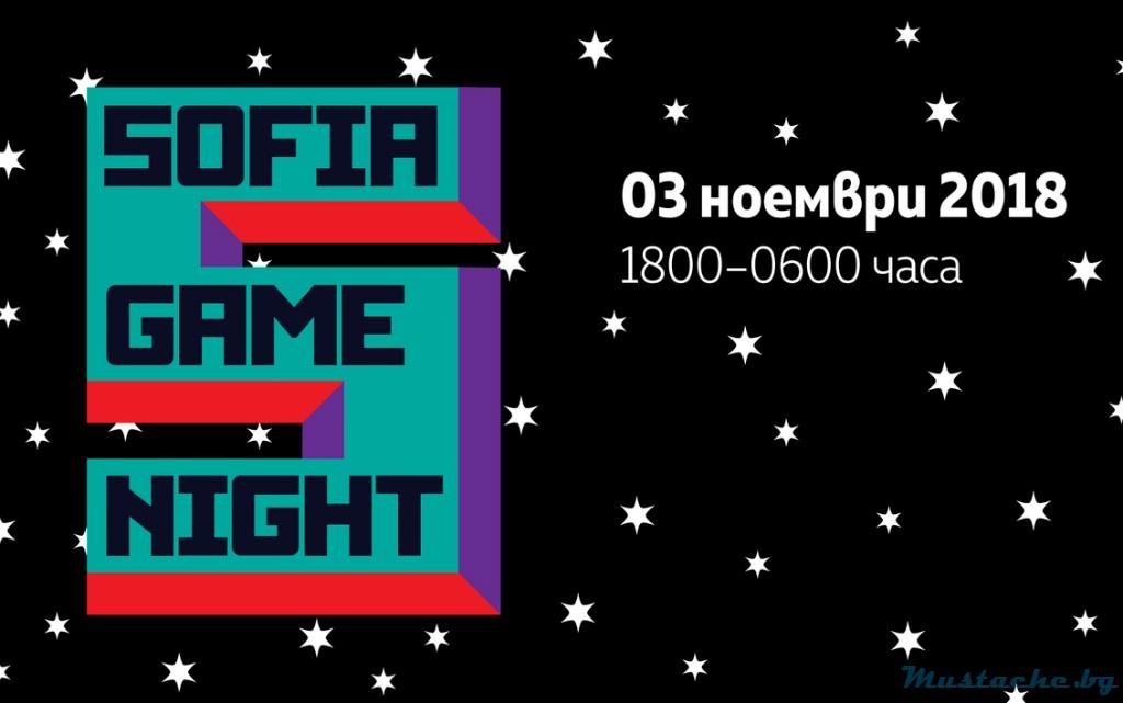 Sofia Game Night