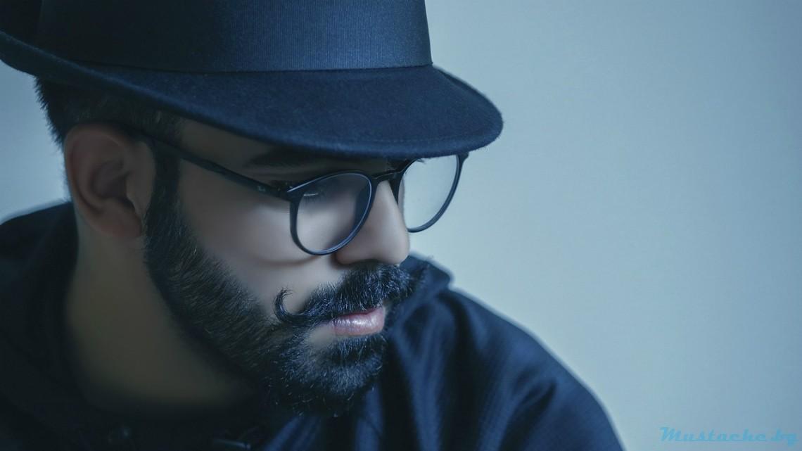 Как да си отгледаме брада? (част 3)