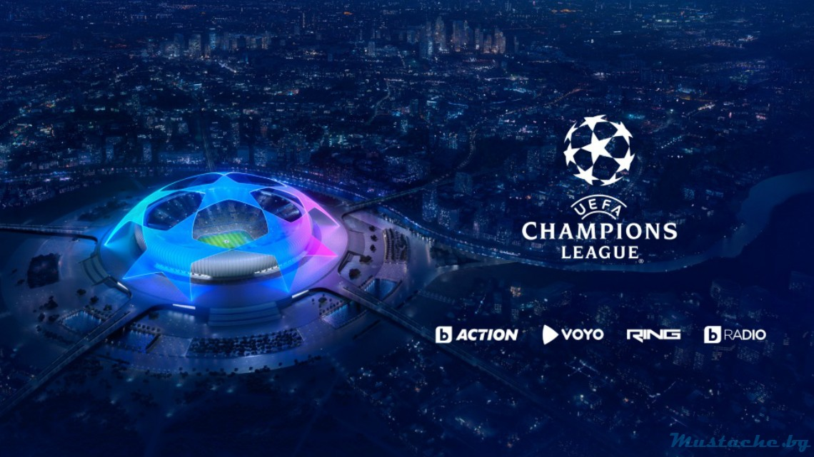 Жребият за осминафиналите на Шампионската лига на живо по bTV Action