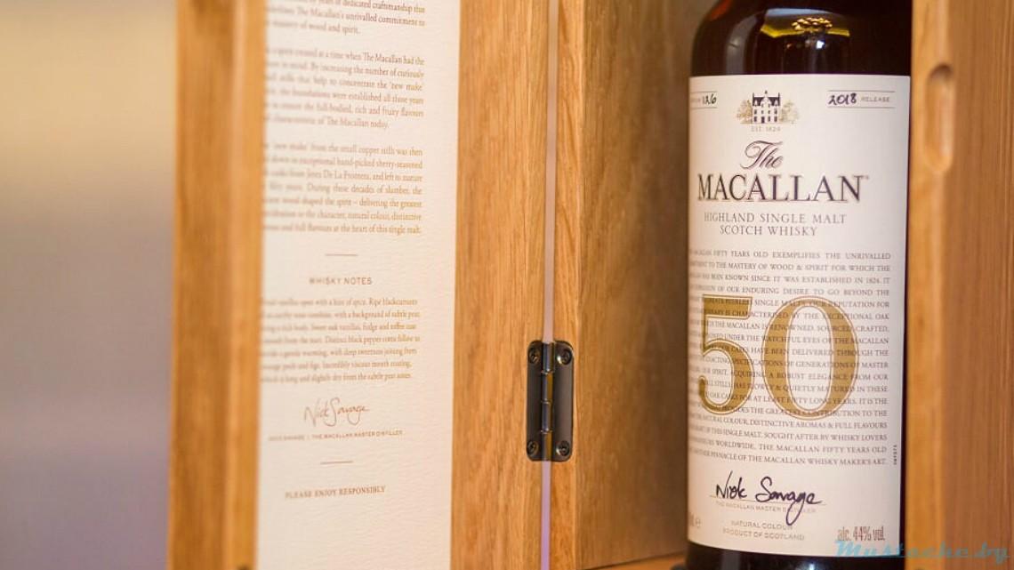 У нас: Продадоха на търг 50-годишно уиски за 65 000 лева