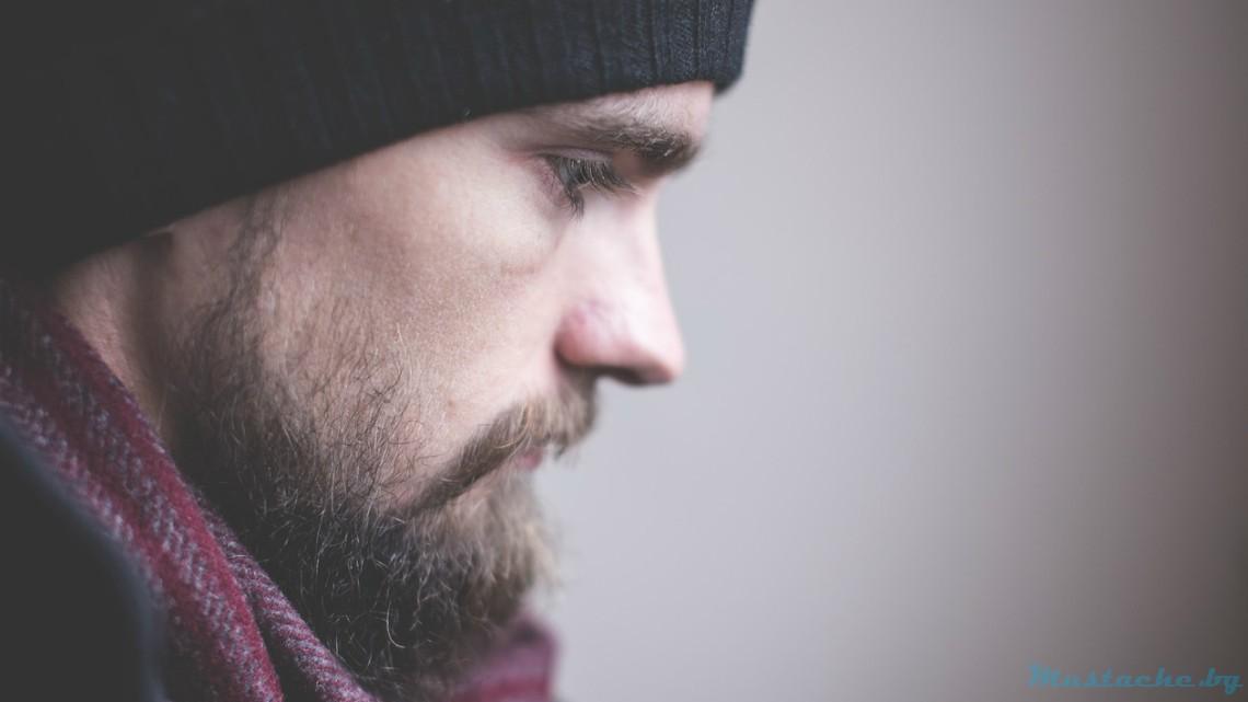 Може ли брадата да бъде пречка?