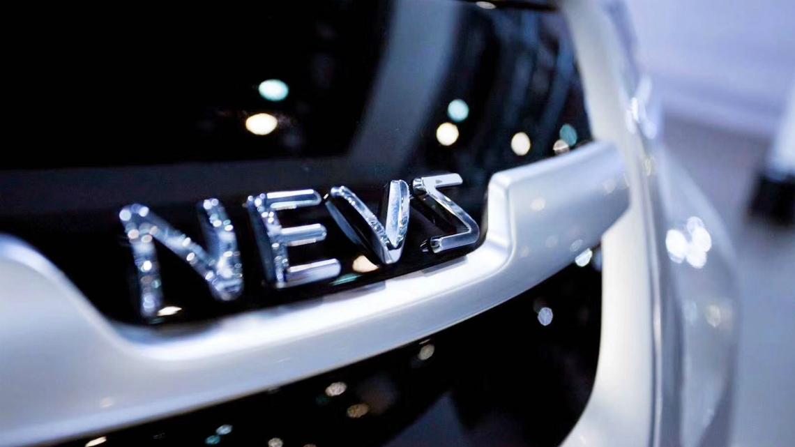 Легендарната марка SAAB се превърна в електрическия кросоувър NEVS