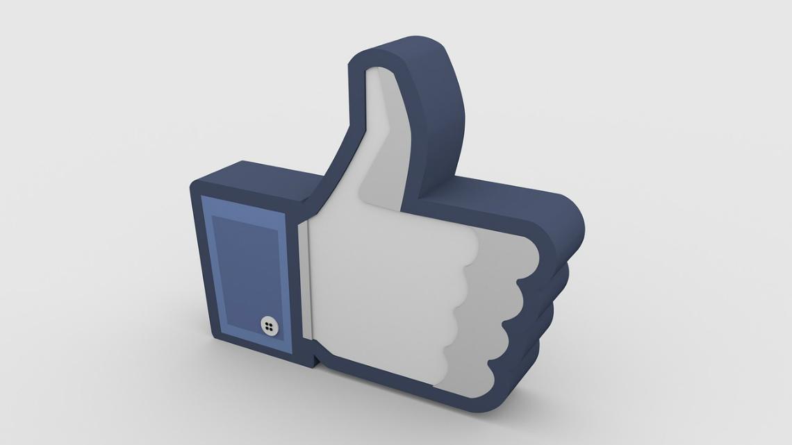 Facebook променя правилата тотално