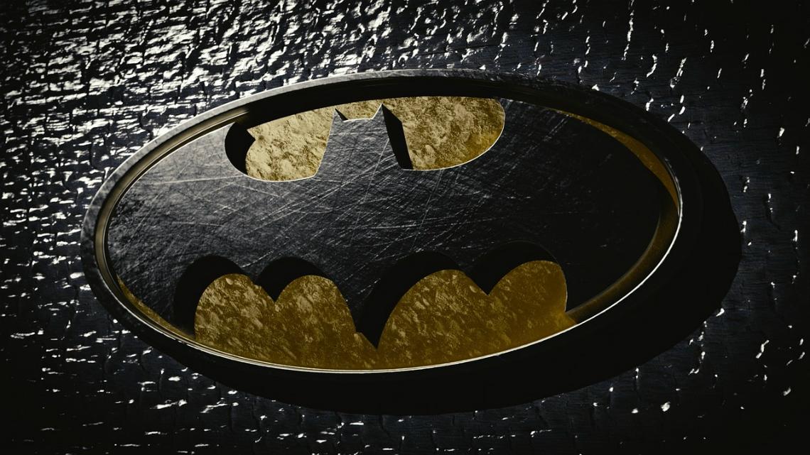 Кой ще бъде новият Батман?