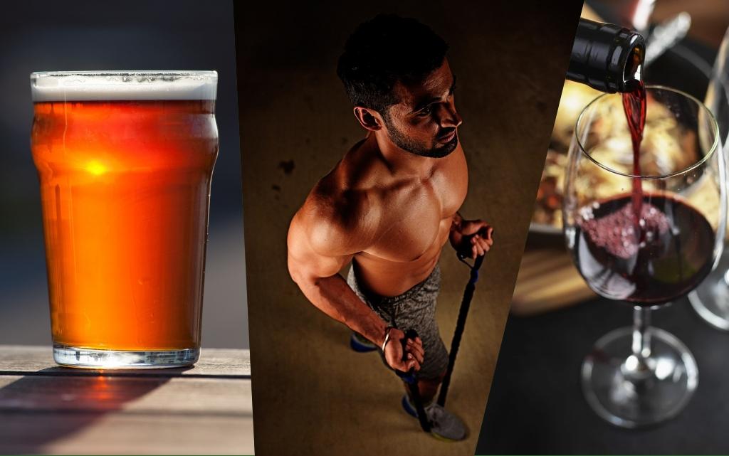фитнеса, бирата и виното
