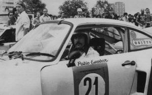 Porsche на Пабло Ескобар