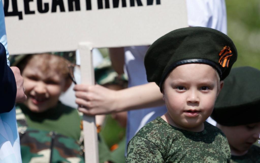 Бебешки военен парад