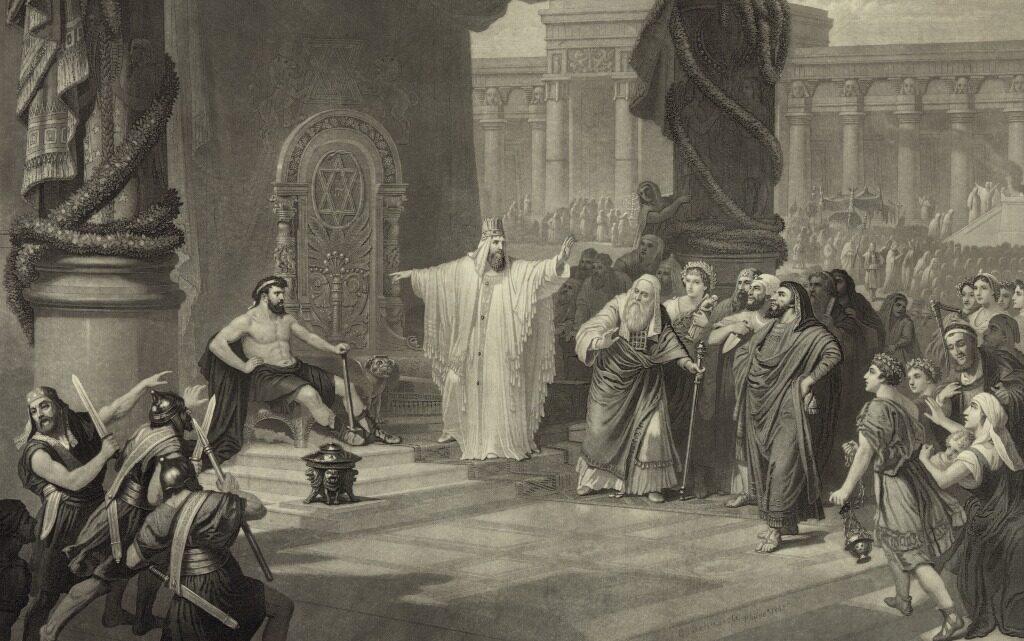 Цар Соломон