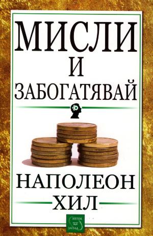3 книги, които ще ти помогнат да живееш по-добре